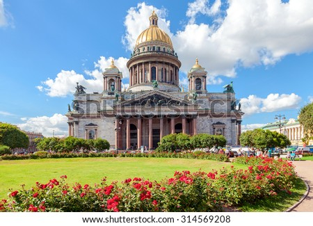 ST.PETERSBURG, RUSSIA - AUGUST 5, 2015: Famous Saint Isaac's Cathedral in St. Petersburg in summer sunny day, Russia - stock photo