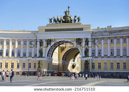 ST. PETERSBURG, RUSSIA - August 06: Triumphal Arch of General Staff Building, Palace Square  in Saint Petersburg, Russia, on August 06, 2014. - stock photo