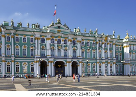ST. PETERSBURG, RUSSIA - August 06: Winter Palace and Hermitage museum in Saint Petersburg, Russia, a major tourist attraction on August 06, 2014. - stock photo