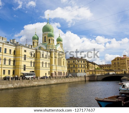 St. Petersburg, Russia, cathedral of St. Isidor and Mogilevskiy bridge.