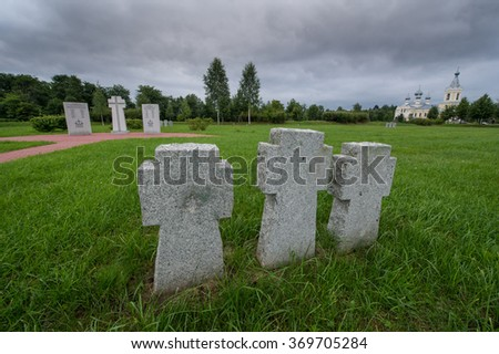 St. Petersburg, Russia - Circa July 2015: The German military cemetery Sologubovka largest burial Wehrmacht in Russia  80 thousand graves