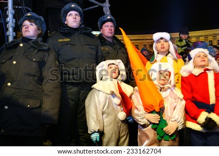 St. Petersburg, Russia - 27 December 2008: Spectators watch New Year performance.