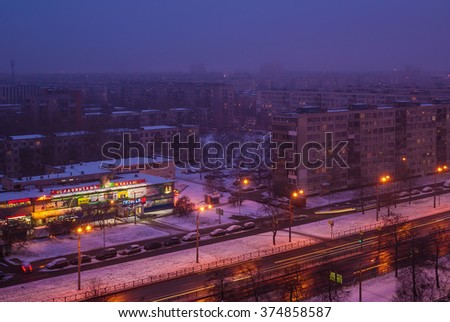 St. Petersburg, Russia - December 18, 2015: View from a height on Sofiyskaya street at twilight in sleeping quarters.