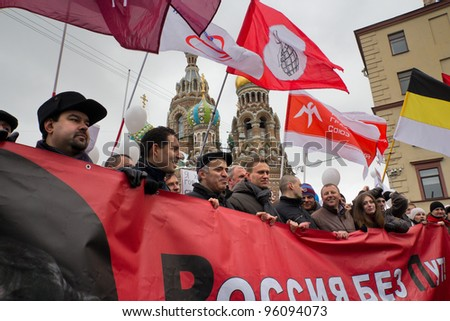 """ST. PETERSBURG, RUSSIA - FEB. 25: About 15,000 people took part in the demonstration """"For Fair Elections"""", lead by opposition politics Aleksey Navalny, Garry Kasparov and Sergey Udaltsov on February 25, 2012 in St. Petersburg, Russia. - stock photo"""