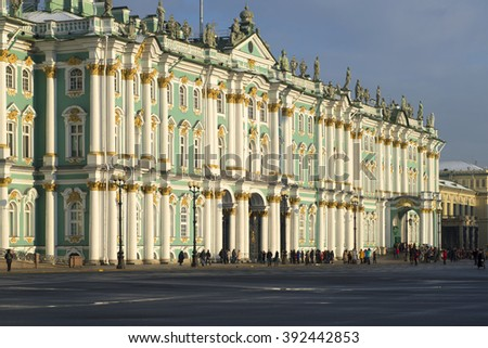 ST. PETERSBURG, RUSSIA - FEBRUARY 03, 2015: The facade of the Winter Palace closeup cloudy February day. View from the Palace Square