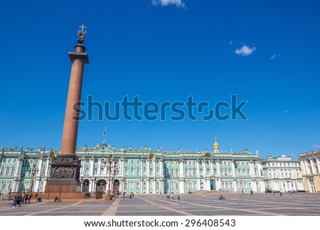 ST PETERSBURG, RUSSIA - JULY 6, 2015: Alexander Column on Palace Square in St. Petersburg