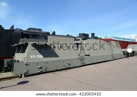 ST. PETERSBURG, RUSSIA - JULY 23, 2015: Armored bay eight-wheel costs No. 971-7518 at the platform