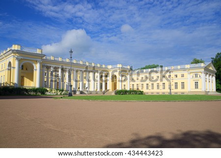 ST. PETERSBURG, RUSSIA - JULY 10, 2015: At the Alexander Palace Sunny day in July. Tsarskoye Selo
