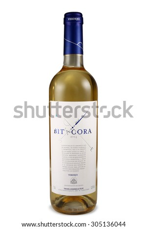 ST. PETERSBURG, RUSSIA - July 11, 2015: Bottle of Bitacora Verdejo, Rueda, Spain, 2014 - stock photo