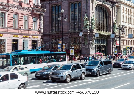 ST.PETERSBURG, RUSSIA - July 2, 2016: Eliseevsky store building on Nevsky Prospect in St. Petersburg. Russia. Focus on the bas-reliefs