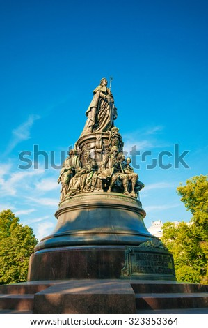 ST. PETERSBURG, RUSSIA - JULY 26, 2015: Monument to Catherine the Great at Ostrovsky Square in St. Petersburg, Russia. - stock photo