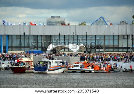 ST-PETERSBURG, RUSSIA - JULY 5, 2015 - Saint-Petersburg, International Maritime Defence Show 2015 (IMDS-2015). Crowd of visitors
