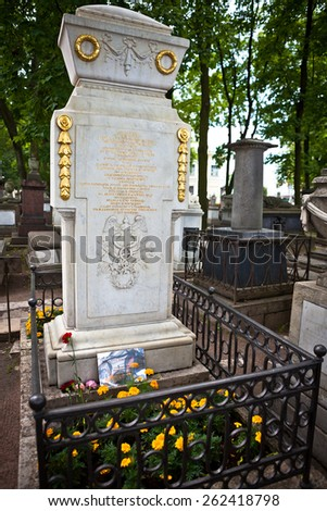 St. Petersburg, Russia - July 21, 2012: Sculptural monument on the grave of the famous scientist and inventor Mikhail Lomonosov. Necropolis, Alexander Nevsky Lavra - stock photo