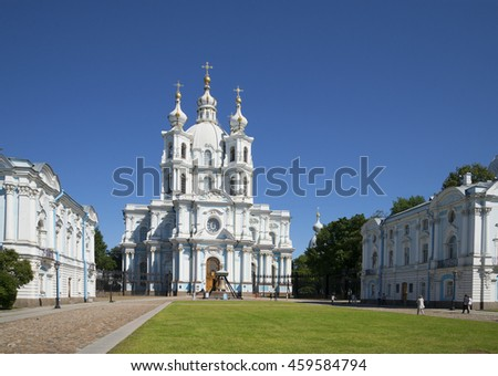 ST. PETERSBURG, RUSSIA - JULY 06, 2014: Summer day at the Smolny Cathedral. Saint Petersburg, Russia