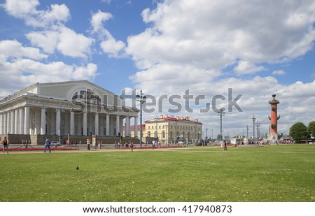 ST. PETERSBURG, RUSSIA - JULY 21, 2014: Summer day on the spit of Vasilyevsky island