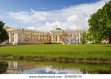 ST. PETERSBURG, RUSSIA - JULY 11, 2015: The Alexander Palace in Tsarskoye Selo, Pushkin, Russia