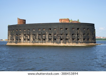 "ST. PETERSBURG, RUSSIA - JULY 25, 2014: The facade of the fort ""Emperor Alexander I"" (The Plague) close-up. Kronstadt"