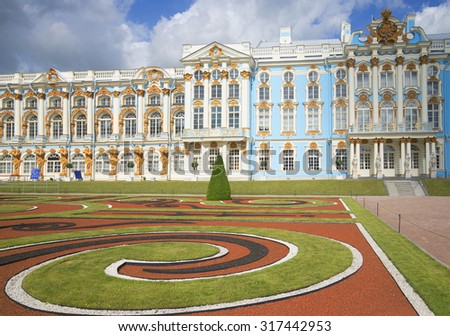 ST. PETERSBURG, RUSSIA - JULY 10, 2015: The geometry of the Catherine Park. Tsarskoye Selo