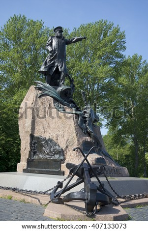 ST. PETERSBURG, RUSSIA - JULY 25, 2014: The monument to the Russian Admiral S. O. Makarov summer day. Kronstadt