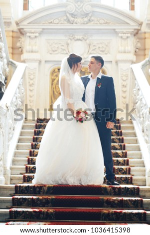 ST PETERSBURG, RUSSIA - JULY 13, 2017: Wedding Event. Wedding Couple Bride and Groom in the Wedding Palace during the Wedding Ceremony