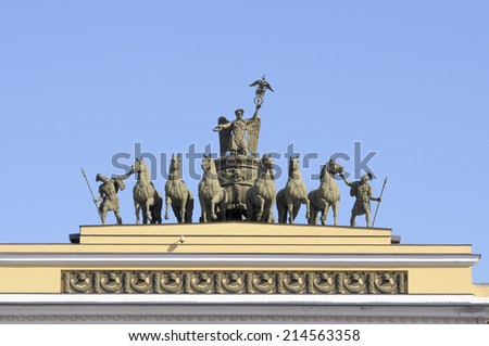 ST. PETERSBURG, RUSSIA - JUNE 30, 2008: Chariot of Glory on the arch of the General Staff building. Created in 1828, the sculptural group was restored several times, last time in 2000-2003 - stock photo