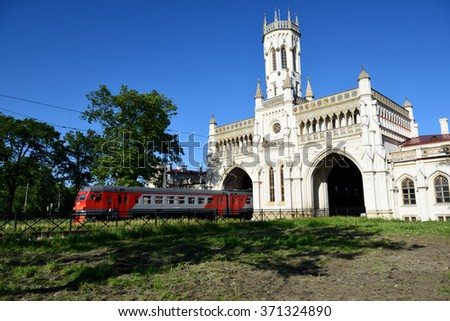 ST. PETERSBURG, RUSSIA - JUNE 7, 2015: Commuter train departs from the train station Novy Peterhof. The station was built in 1854-1857 by design of N Benois - stock photo