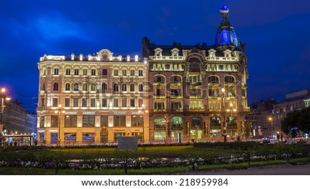"ST.PETERSBURG, RUSSIA-JUNE 15 . House of ""Zinger"" on Nevsky Prospect in St. Petersburg June 15, 2014 . built in 1902-1904 by the architect Paul Suzor for ""Joint Stock Company Zinger in Russia"""