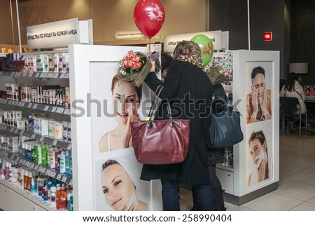 St. Petersburg, Russia - March 7, 2015, Celebrating Women, Beauty days