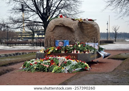 ST-PETERSBURG, RUSSIA, MARCH 1, 2015 - Flowers in memory of Boris Nemtsov at Solovetsky stone, monument to the victims of GULAG. Opposition politician Boris Nemtsov was shot on Feb 27 2015 in Moscow