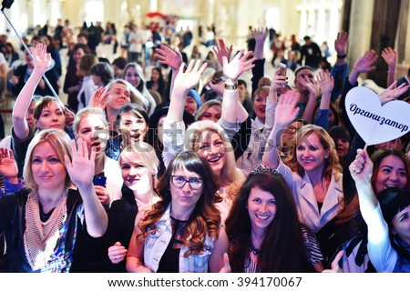 St. Petersburg, Russia - 18 March 2016: happy spectators at the festival Total soul Darius Bikbaeva. The festival was held in the summer Palace (Peterhof - St. Petersburg).