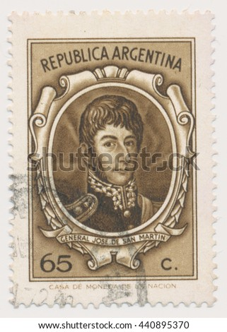 ST. PETERSBURG, RUSSIA - MAY 21, 2016: A postmark printed in Argentina, shows portrait of General Jose de San Martin, circa 1971 - stock photo