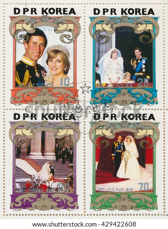 ST. PETERSBURG, RUSSIA - MAY 11, 2016: A postmark printed in DPR Korea, shows The wedding of Princess Diana and Charles, Prince of Wales, circa 1981 - stock photo