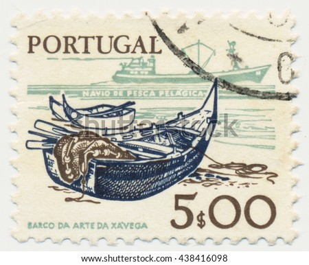 ST. PETERSBURG, RUSSIA - MAY 17, 2016: A postmark printed in PORTUGAL, shows Fishing craft, series Work tools, old and new, circa 1978 - stock photo