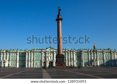 ST.PETERSBURG, RUSSIA - MAY 21: Alexander Column, is the focal point of Palace Square in May 21, 2012 in St.Petersburg, Russia. Column is named for Emperor Alexander I, who reigned from 1801-1825.