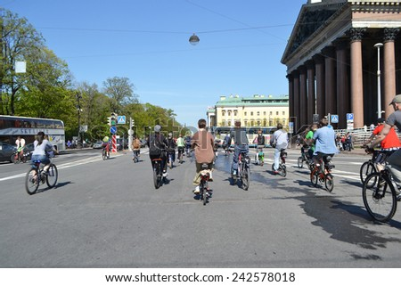 "ST.PETERSBURG, RUSSIA  - MAY 17, 2014: Bike Ride ""For bikeways"". Cycle race on street in center of St.Petersburg. - stock photo"