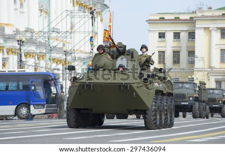 ST. PETERSBURG, RUSSIA - MAY 05, 2015: BTR-82A at the rehearsal of the parade in honor of Victory Day