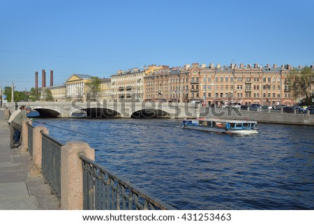 ST.PETERSBURG, RUSSIA - MAY 10, 2016: Embankment of the river Fontanka, the Moscow Avenue and Obukhov bridge  in Saint-Petersburg