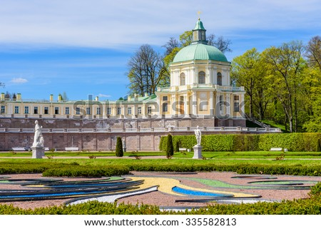 St. Petersburg, RUSSIA - MAY 16:Grand (Menshikov) palace in the suburbs of St. Petersburg - Oranienbaum (Lomonosov), Russia. in May 16, 2015 in Oranienbaum (Lomonosov), St. Petersburg, Russia.
