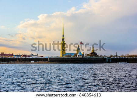 St Petersburg. Russia, May 13, 2017:  Peter and Paul Fortress