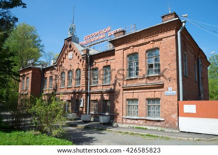 ST. PETERSBURG, RUSSIA - MAY 15, 2016: The old administrative building of the Sestroretsk arms factory. Sestroretsk
