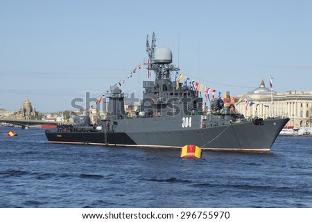 "ST. PETERSBURG, RUSSIA - MAY 09, 2015: The small anti-submarine ship ""Urengoi"" on parade in honor of Victory Day"