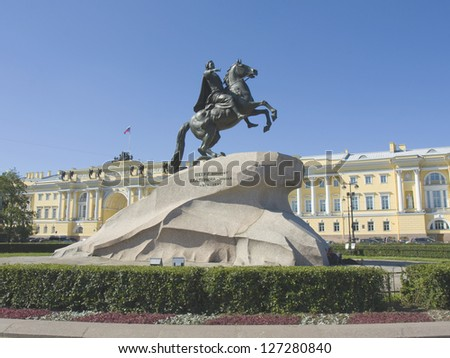 St. Petersburg, Russia, monument to king Peter I Great and building of senate and synod.