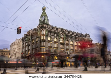 St Petersburg, Russia - November, 26, 2015: blurred pedestrians on the Nevsky Prospect near the Zinger building. - stock photo
