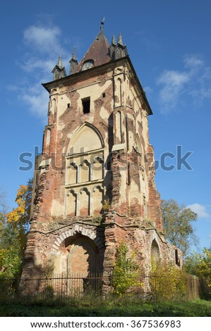 ST. PETERSBURG, RUSSIA - OCTOBER 02, 2015: At the foot of the pavilion Chapelle autumn day. Tsarskoye Selo