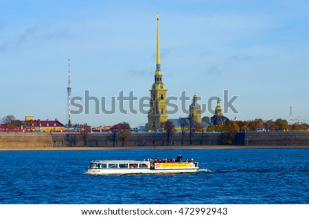 St. Petersburg, RUSSIA - October 12, 2013: Peter and Paul Fortress.