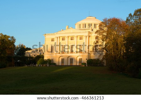ST. PETERSBURG, RUSSIA - OCTOBER 06, 2015: The Pavlovsk Palace in the setting sun in the october twilight