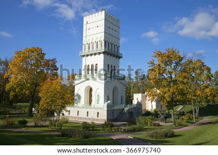 ST. PETERSBURG, RUSSIA - OCTOBER 02, 2015: Views of the White tower bright autumn day. Tsarskoye Selo