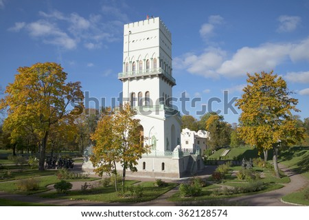 ST. PETERSBURG, RUSSIA - OCTOBER 02, 2014: Views of the White tower of the Golden autumn. Tsarskoye Selo