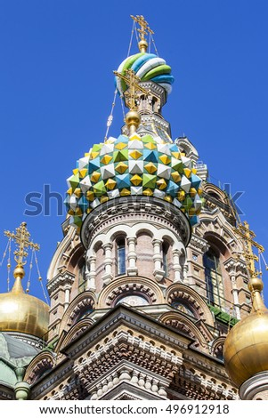 ST. PETERSBURG, RUSSIA, on August 21, 2016. Fragment of Church of the Savior on Blood, one of city symbols