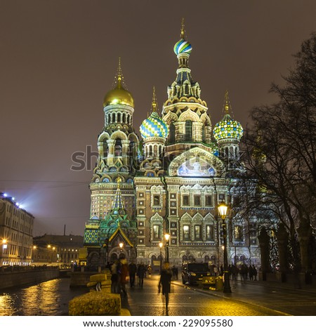 St. Petersburg, Russia, on November 3, 2014. Urban view. Griboyedov Canal Embankment in the evening